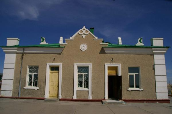 Petite gare en Mongolie