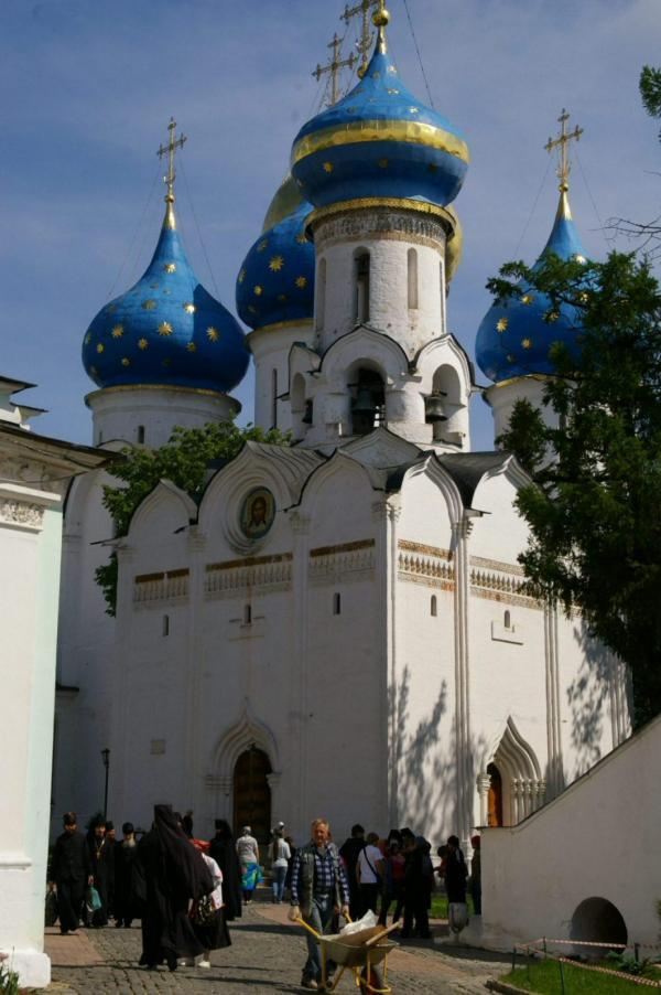 Monastère de la Trinité-Saint-Serge