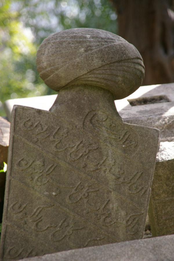 Stèle dans le cimetière d'Eyüp (1)