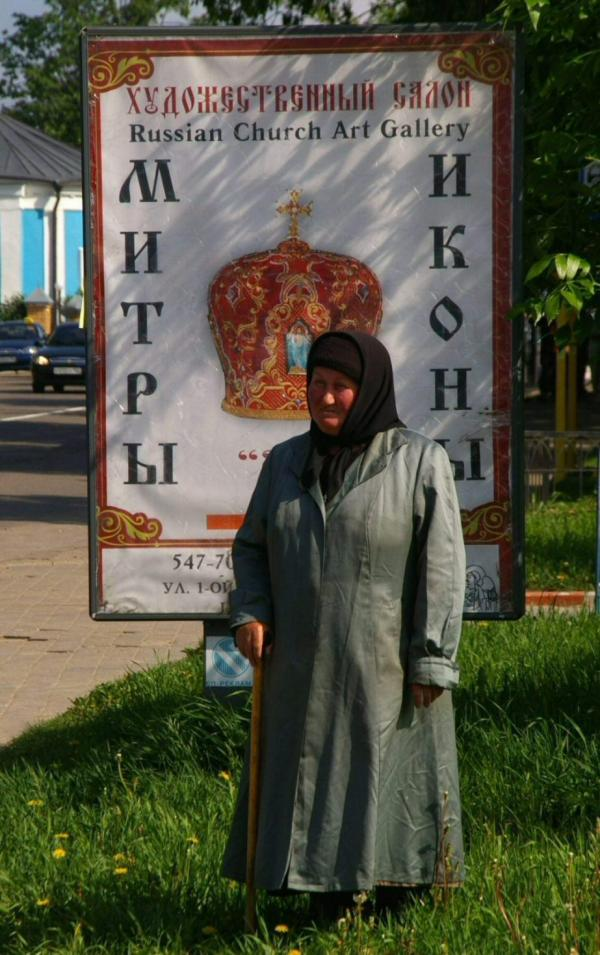Babouchka à Sergueï Possad