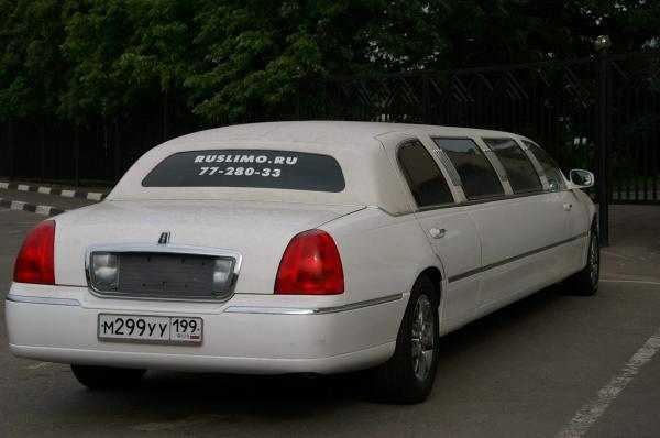 La limousine blanche