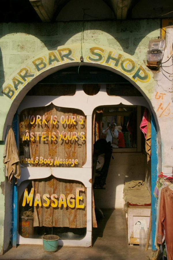 Salon de massage