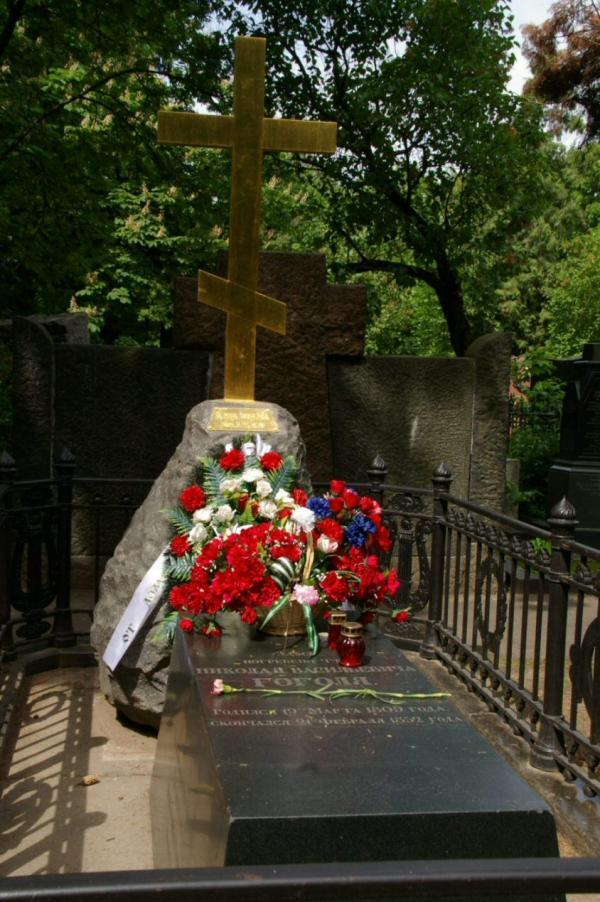 Tombe de Nicolas Gogol
