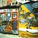 Rue Hamel à La Havane (6/16)