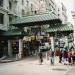 Dans les rues de San Francisco (9)