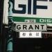 Dans les rues de San Francisco (11)